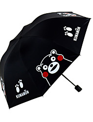Cartoon Black Rubber Umbrella  Mascot Umbrella  Black Bear Sun Umbrella  Animation Umbrella  Xiongben Bear Umbrella