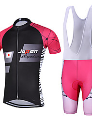 Sports QKI Japan Cycling Jersey with Bib Shorts Men's Short Sleeve BikeBreathable / Quick Dry / Anatomic Design / Back Pocket /3D Coolmax Gel Pad