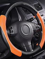 RAINBOW UNIVERSAL FIT Steering Wheel Cover With PVC Leather