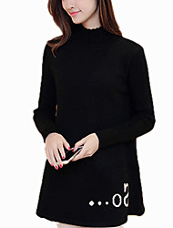 Women's High Neck Stitching / Patchwork Print Long Loose A-line Sweater / Knitwear