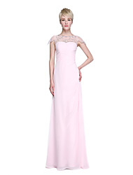 2017 Lanting Bride® Floor-length Chiffon Elegant Bridesmaid Dress - Sheath / Column Jewel with Beading / Buttons / Pleats