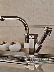 High Quality Fashion Nickel Brushed Rotatable Brass Kitchen Vessel Faucet