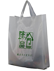 Plastic Bags Custom Vest End Of The Bag Handle Shopping Bags Custom Printing Print  Hot To Plant A Packet Of Ten
