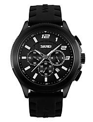 Skmei® Men's Vintage Big Round Dial Dual Quartz Wrist Watch 30m Waterproof Assorted Colors