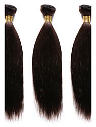 1PC TRES JOLIE Remy Yaki 10-20Inch Color #4 Medium Brown Human Hair Weaves