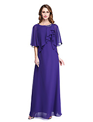 2017 Lanting Bride® Sheath / Column Mother of the Bride Dress - Open Back Elegant Floor-length Half Sleeve Chiffon with Beading