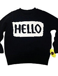 Boys and girls baby HELLO sweater hooded letters sweater Parent-child shirt