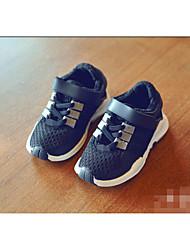 Girl's Loafers & Slip-Ons Comfort PU Casual Black Gray Orange