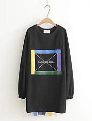 Sweatshirt Femme Décontracté / Quotidien Sortie Chic de Rue Mignon Rayé Mosaïque Col Arrondi Micro-élastique Coton PolyesterManches