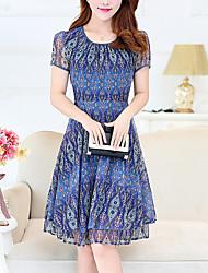 Mousseline de Soie Robe Femme Grandes Tailles Sortie Sophistiqué,Imprimé Col Arrondi Mi-long Manches Courtes Bleu Rouge Polyester Eté