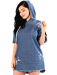 Women's Casual Chic Denim Distressed Hoodie Dress