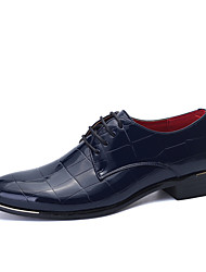 Men's Fashion Wedding Shoes Comfort Leather Shoes Party & Evening Casual Business Shoes