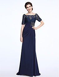 LAN TING BRIDE Trumpet / Mermaid Mother of the Bride Dress - Elegant Floor-length Short Sleeve Lace Jersey with Beading Lace Ruching