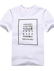 einfachen Brief Stickerei Sommer Kurzarm-T-Shirt Männer&# 39; s große Größe loses Kurzhülse Hemd Flut der japanischen Männer