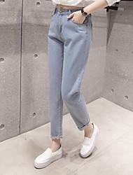 primavera 2017 versión coreana de la pierna ancha ninguna bomba era delgada yardas grandes flojas blue jeans, casual y nueve female
