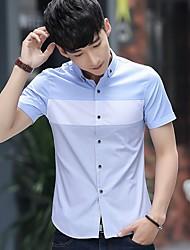 Summer short-sleeved shirt stitching thin section men's casual shirt Slim yards young student inch shirt Men