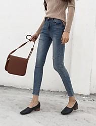 signer corée déchiré bords des trous irréguliers skinny jeans femmes portent blancs pantalons stretch pieds