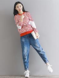 unterzeichnen Fett mm lose Harem Jeans Frau wurde dünne Karotte beiläufige Hosen der Hosen Füße neun Punkte