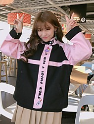 # 1010 or the shop really making soft sister Harajuku style embroidery hit color baseball jacket Students
