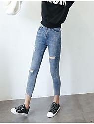 registe-2017 versão coreana do buraco irregular pés magros nove pontos de jeans