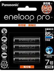 ENELOOP 4HCCA AAA Nickel Metal Hydride Battery1.2V 900mAh 4 Pack