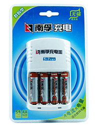 NANFU AA-4B AA Alkaline Rechargeable Battery 1.5V 4Pack