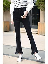 assinar na Primavera de 2017 versão coreana da calça de jeans de cintura alta esticar franjas leve
