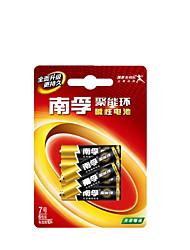 7 pilhas alcalinas. brinquedos 6 secos baterias infantis / esfigmomanômetro / controle remoto / relógio de parede / bateria do mouse
