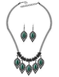 Набор украшений Бирюза Базовый дизайн Бирюза Сплав Бижутерия Зеленый 1 ожерелье 1 пара сережек Для Повседневные 1 комплектСвадебные