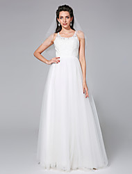 LAN TING BRIDE A-line Wedding Dress - Chic & Modern Elegant & Luxurious Simply Sublime Floor-length Scoop Tulle with Beading