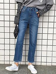 registe calças estilo europeu dividir a linha branca bordas retas jeans lavados meia-calça feminina