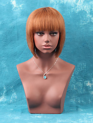Chic  Order Bangs Bob Human Hair Wig