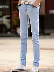 Homme simple Taille Basse Micro-élastique Jeans Pantalon,Ample Plissé Couleur Pleine