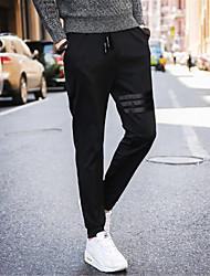 Masculino Simples Moda de Rua Activo Cintura Média Micro-Elástico Chinos Calças Esportivas Calças,Reto Delgado Cor Única