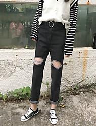 firmarán los pantalones vaqueros del agujero de viento nuevo novio coreano pantalones harén pantalones sueltos mendigo pantalones
