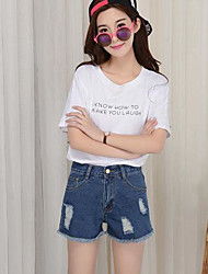 Sign irregular edges AA retro high waist jeans female spring and summer was thin loose wide leg pants