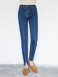 Sign trousers slit edges jeans female waist Slim stretch pencil pants feet nine points