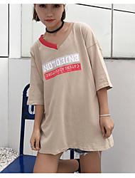 tiro real - faculdade feitiço de vento cor de mangas curtas v-pescoço letras t-shirt impressão