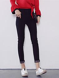 signer Hitz sensiblement mince pantalon de taille élastique Jean extensible lavé maigre nett femelle