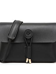 Women PU Casual Shoulder Bag Handbag More Colors