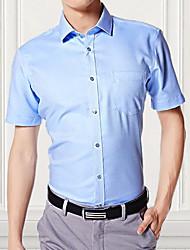 Men's Formal Work Simple Summer Shirt,Solid Shirt Collar Short Sleeve Cotton Medium