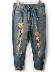 Men's Mid Rise Stretchy Jeans Pants,Simple Loose Harem Solid