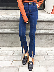 2017 Spring New Korea split slightly flared trousers stretch Slim thin nine points jeans female