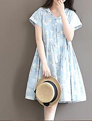 Spot new literary fresh short-sleeved dress navy wind female