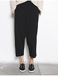 Feminino Simples Cintura Alta Com Elástico Chinos Calças,Solto Cor Única