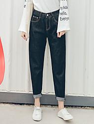 2017 Cool fiber future explosion models harem pants feet loose jeans