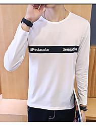 -p22 Männer neue Art und Weise long-sleeved T-Shirt orange Hotel