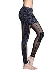 Mulheres Leggings de Corrida Secagem Rápida Respirável Meia-calça Leggings Calças para Ioga Pilates Exercício e Atividade Física Esportes