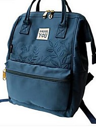 Women Nylon Casual School Bag