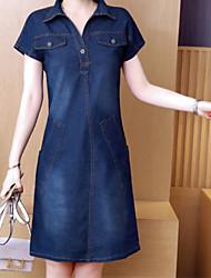 Signe 2017 version coréenne d'été de la partie mince et longue partie robe à manches courtes à manches courtes était mince jupe denim